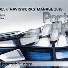 Autodesk Navisworks Manage 2019 Portable
